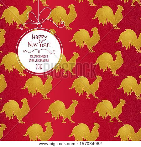 Vector Seamless Pattern With Rooster, Chinese Calendar.