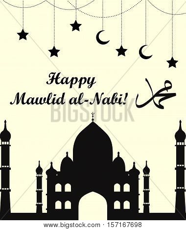 Mawlid Al Nabi, the birthday of the Prophet Muhammad greeting card. Muslim celebration poster, flyer. Vector illustration
