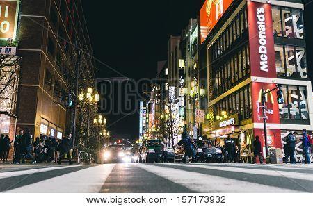 Tokyo Shinjuku. February 9 2015. Shinjuku cross. Shinjuku (Shinjuku-ku