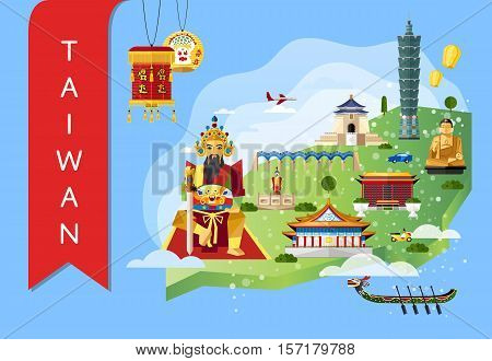 Taiwan famous landmarks and travel map with ancient god statue on blue background, vector illustration. Time to travel concept. Asian architecture attractions and traditional symbols in flat design.