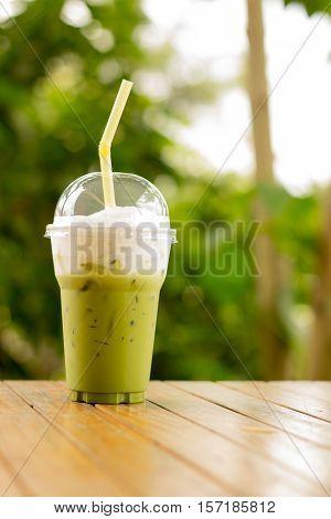 Green Tea Frappe/green Tea Smoothie