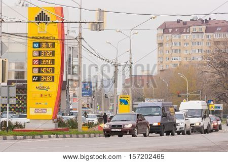Anapa, Russia - November 16, 2016: Refills Stand Oil Company Rosneft With Prices As Of November 2016