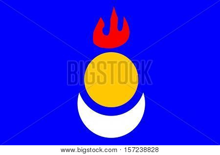 Flag of Inner Mongolia officially Inner Mongolia Autonomous Region or Nei Mongol Autonomous Region of China