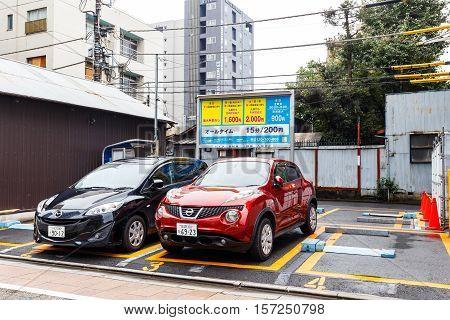 TOKYO JAPAN - OCTOBER 8: Car parking service in Tokyo OCT 8 2016 Tokyo Japan. Car parking service