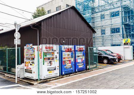 TOKYO JAPAN - OCTOBER 8: Street beverage vending machines OCT 8 2016 Tokyo Japan. Street beverage vending machines