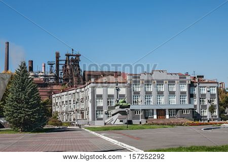 Administrative building of metallurgical plant in Russia