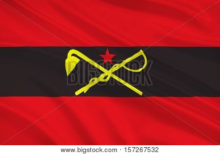 Flag of Inner Mongolia officially Inner Mongolia Autonomous Region or Nei Mongol Autonomous Region of China. 3d illustration