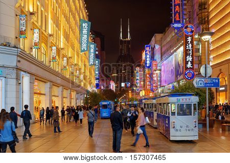 Night View Of Nanjing Road Pedestrian Street In Shanghai, China