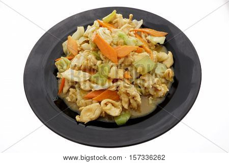 Chinese Food. Chicken With Curry And Vegetables