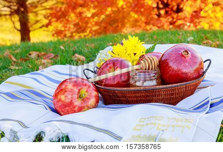 Jewish Holiday Rosh Hashana New Year Celebration