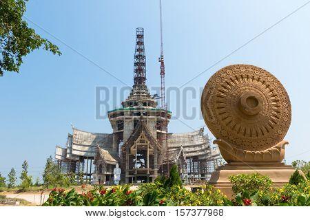 Construction Of Buddhist Symbol