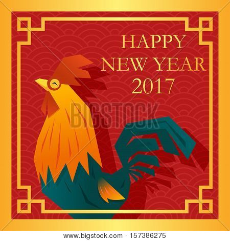 Happy new year 2017 card with rooster , animal new year of 2017