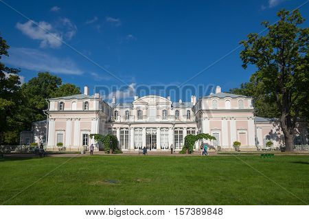 SAINT- PETERSBURG RUSSIA - September 06 2015: Oranienbaum is a Russian royal residence located on the Gulf of Finland west of Saint Petersburg Russia. The Palace ensemble are UNESCO World Heritage Sites