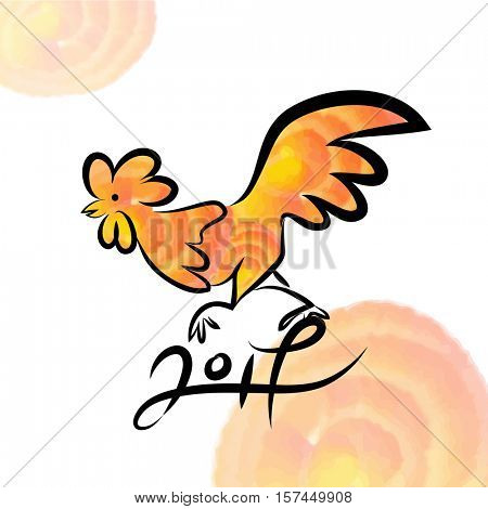 Year 2017 of rooster chinese new year design graphic. black line art sketch of cock with yellow watercolor fill. Vector illustration of rooster, symbol 2017 Chinese calendar.