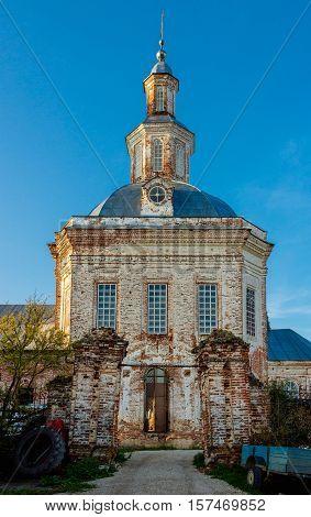 View of Holy Trinity Church in Sredneivkino. Russia