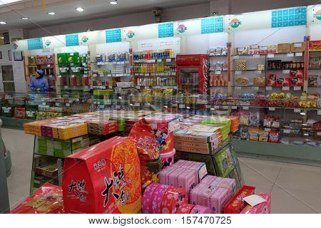 HANGZHOU - FEBRUARY 21: Self service Chinese grocery shop in Hangzhou city, China, February 21, 2016.