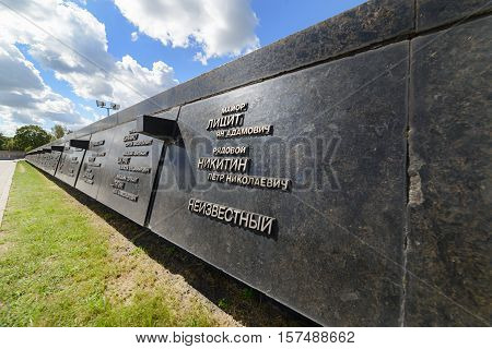 BREST, BELARUS - AUGUST 30, 2016: Memorial plaques of the memorial complex Brest Fortress. Brest Fortress the first to receive the blow during the attack of the German troops on the Soviet Union