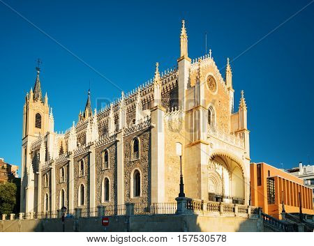 San Jeronimo El Real (st. Jerome Royal Church) In Madrid, Spain