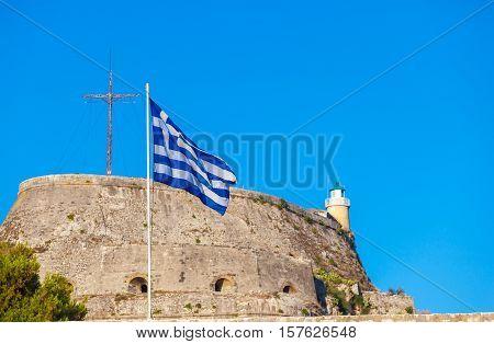 Old Fortress In Kerkyra, Corfu