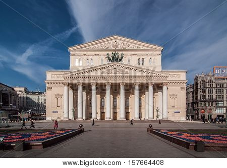 Moscow, Russia - October 25, 2014: The Bolshoi Theatre or Big Theatre is a historic theatre in Moscow, Russia.