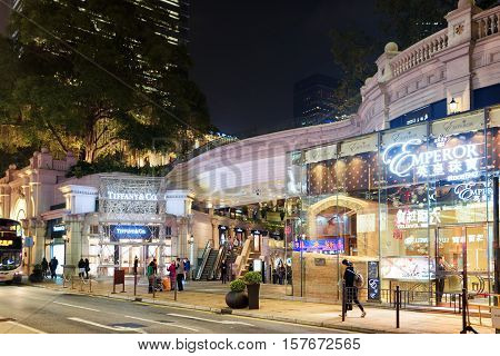 Luxury Elite Stores On Streets Of Night City Hong Kong
