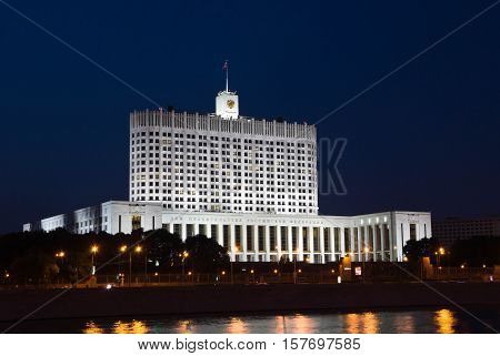 Russian Government House On Banks Of The River