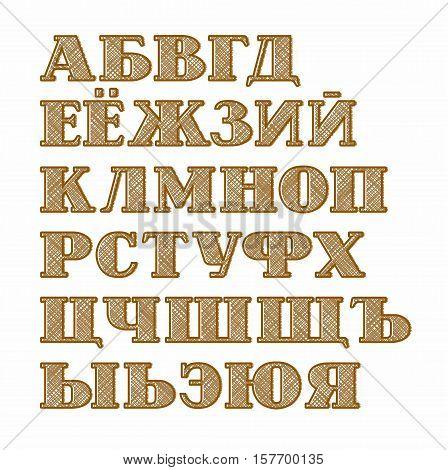 Russian alphabet, capital letters-effect burlap, imitation, vector.  Vector font on white background. Imitation rough textile weave.