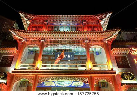 BEIJING - FEBRUARY 22: Traditional Chinese building on the Qianmen street, a famous old shopping street over hundreds years in Beijing, China, February 22, 2016.