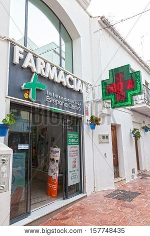 ESTEPONA SPAIN - OCT 20 2016: Pharmacy shop in the spanish town Estepona