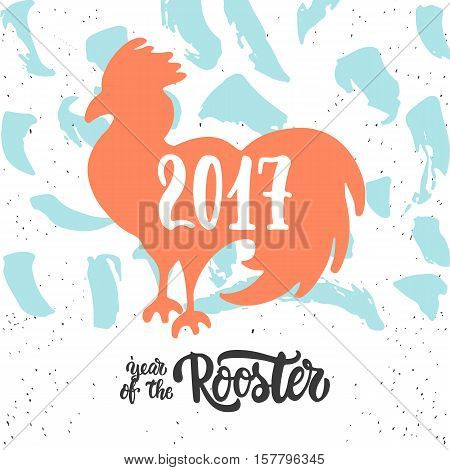 Christmas and New Year lettering calligraphy greeting card with 2017 year of the red fire rooster. Cock silhouette on the top of illustration.