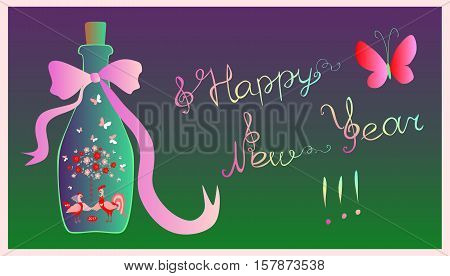 Greeting card Happy New Year! Cute cartoon hen, tree, flowers, butterflies, bow and bottle on gradient background. Chinese New Year of the Rooster (translated from Chinese). Vector illustration