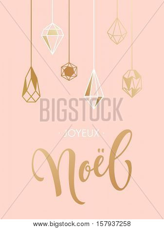 French Merry Christmas Joyeux Noel greeting cards with gold glitter crystal ornaments on white festive background. Joyeux Noel gold calligraphy lettering