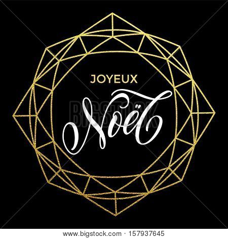 French Merry Christmas Joyeux Noel luxury gold greeting card with golden crystal ornament. Joyeux Noel card vector poster with golden glitter decorative frame on luxury black background