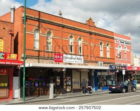 Melbourne, Australia - August 11, 2016: Dumpling King Is An Iconic Chinese Restaurant On Station Str