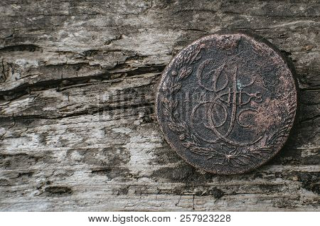 Ancient 5 Kopeks Coin Of Russian Empire On Wooden Table Background With Copy Space.