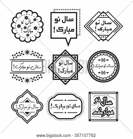 Line And Isolated Black Modern Emblems Design Elements Set With Different Fonts In Farsi Language On