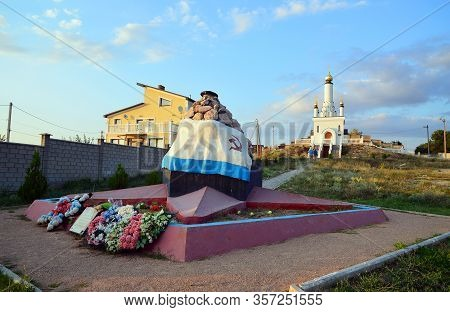 Sevastopol, Crimea - July, 2019: The Mass Grave Of Soldiers Of 30 Coastal Batteries And 95 Rifle Div