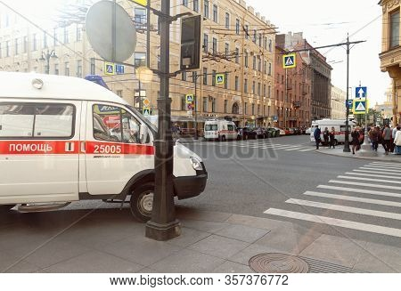 Russia, St. Petersburg, 17.08.2018, Malaya Morskaya Street Near The Admiralty, Three Ambulances At T