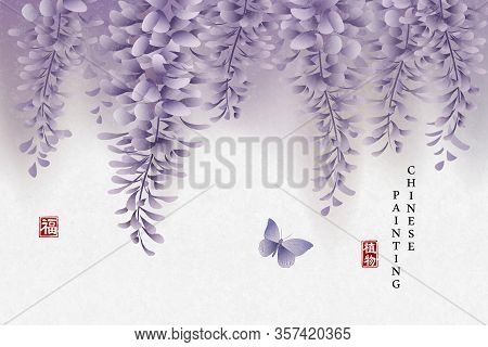 Chinese Ink Painting Art Background Plant Elegant Flower Chinese Wisteria And Butterfly. Chinese Tra