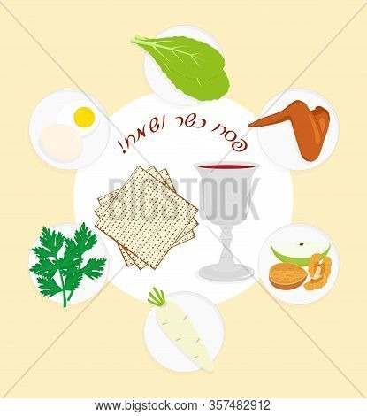 Jewish Holiday Of Passover, Passover Seder Plate, Holiday Symbolic Foods, Symbols Of Pesach, Matzah