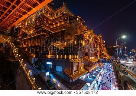 Chongqing, China - Sep 3, 2019: View Of Hongya Cave In Chongqing At Night. It Is Popular Scenic Spot