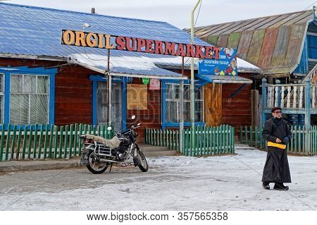 Khatgal, Mongolia, February 28, 2020 : Stores In Khatgal During Winter. The Small Town Is Known As O