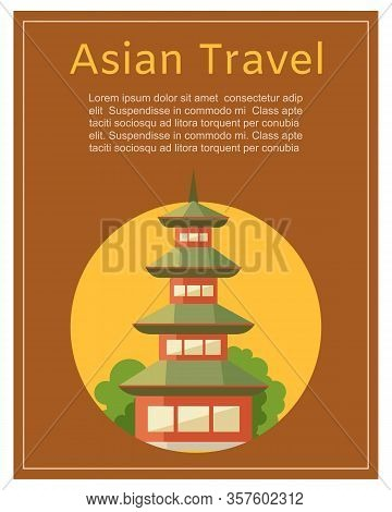 Japan Asian Travel Concept With Japan Landmarks, Temple Pagoda Vector Illustration. Adventure In Jap