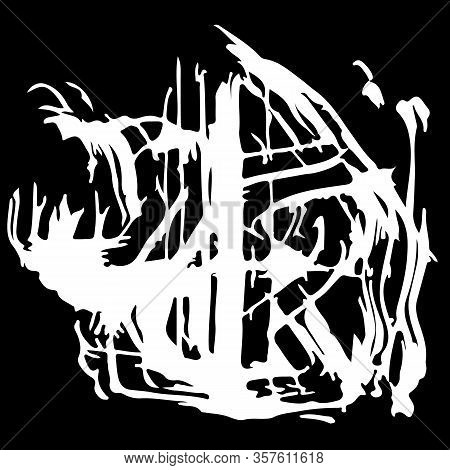Abstract Brush Imprint. Design Element Imprint For Background In Art Style. Black And White Design.