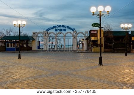 Anapa, Russia - March 3, 2020: Entrance To The Central Beach Of The Resort City Of Anapa