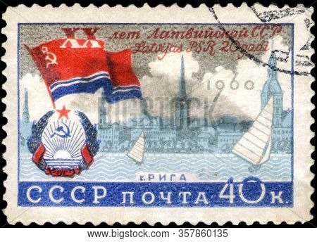 Saint Petersburg, Russia - March 15, 2020: Postage Stamp Issued In The Soviet Union With The Image O