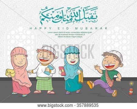 Eid Mubarak Cartoon Images Illustrations Vectors Free Bigstock