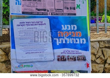 Haifa, Israel - March 22, 2020: Coronavirus Pashkevil - Note For Ultra-orthodox Jews To Follow Healt