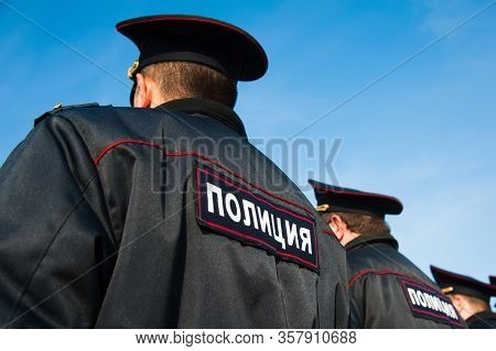 Russian Police Officers In Uniform