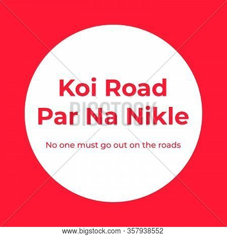 Koi Road Par Na Nikle,  A Motivation For Corona Virus Prevention In Hindi Language . In English Is M
